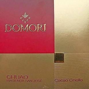 Domori – Chuao Hacienda San Jose